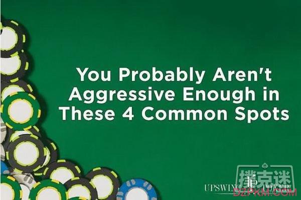 你可能在这四种常见场合打得不够凶