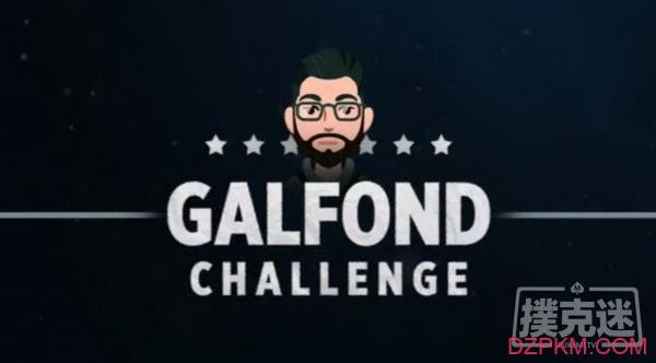 Galfond挑战赛:ActionFreak领先1162欧元