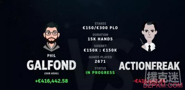 Galfond喜提41万欧元 将对手两次打出GOOD GAME!