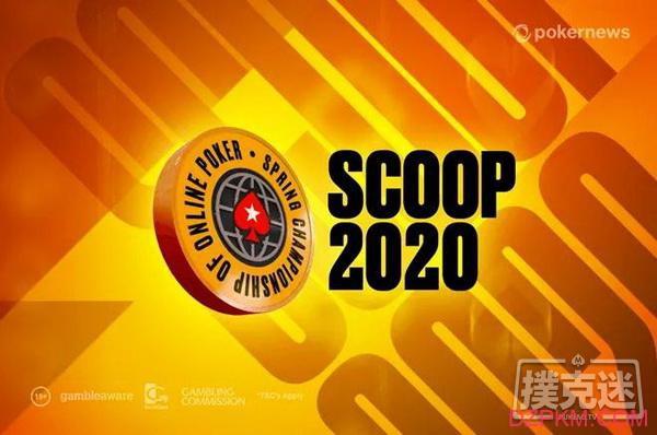 SCOOP延长,将至少会发出1.35亿美元