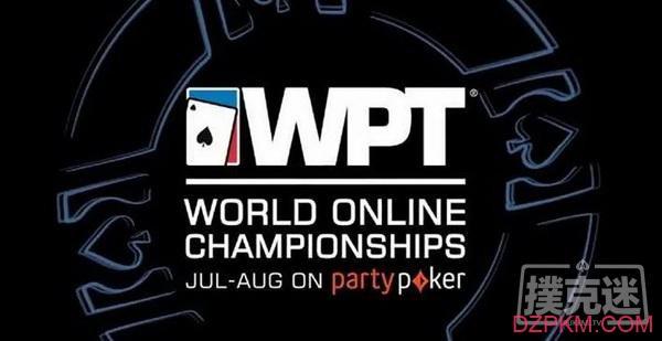 WPT线上锦标赛将于夏天加入partypoker