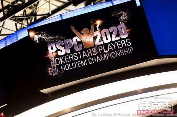 扑克之星宣布玩家扑克冠军赛推迟明年