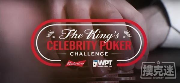 WPT与百威合作,开创扑克娱乐的新时代