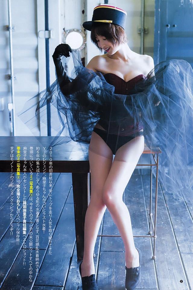 篠田麻里子最后水着写真 漂亮性感永久保存
