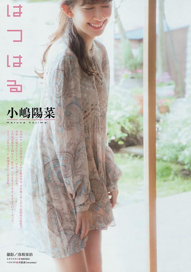 AKB48小嶋阳菜拍摄广告 以丰乳美臀送上性感的礼物