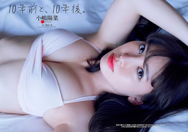 小嶋阳菜于AKB48毕业前发放最后性感写真永久保存
