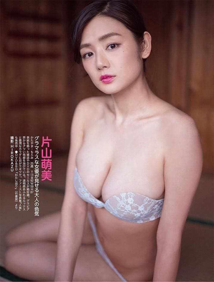 片山萌美年初推出露点写真后演出舞台剧再出发