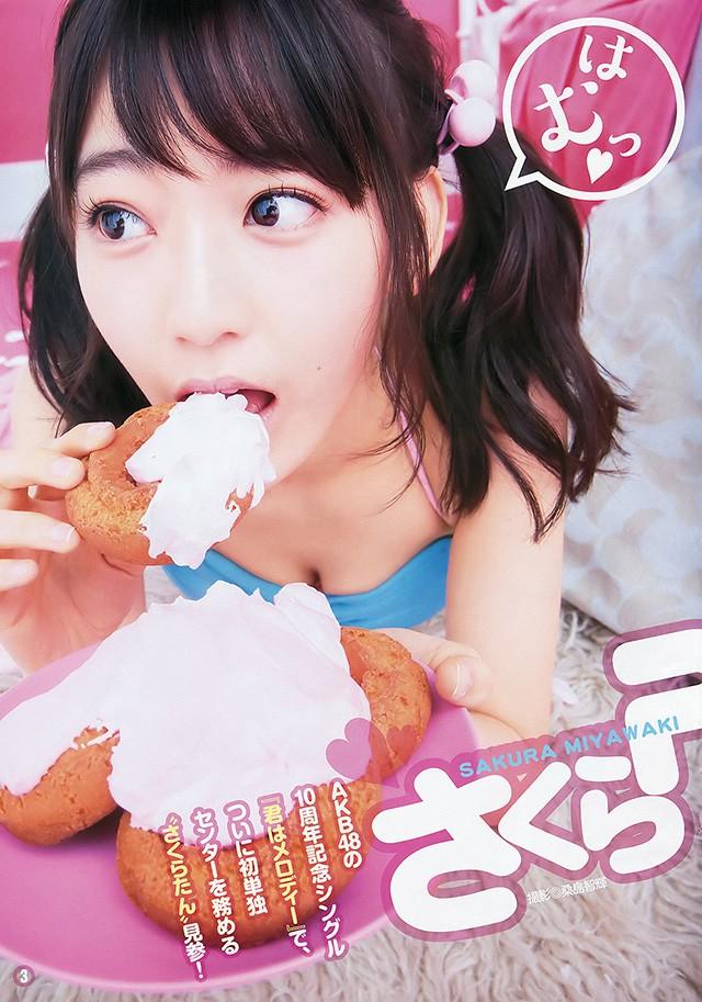 AKB48次世代皇牌宫脇咲良 18岁前无敌青春性感