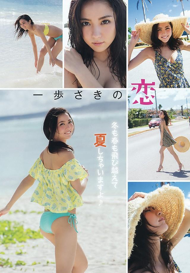 石川恋半裸湿身解放 全为提升首本写真集销量