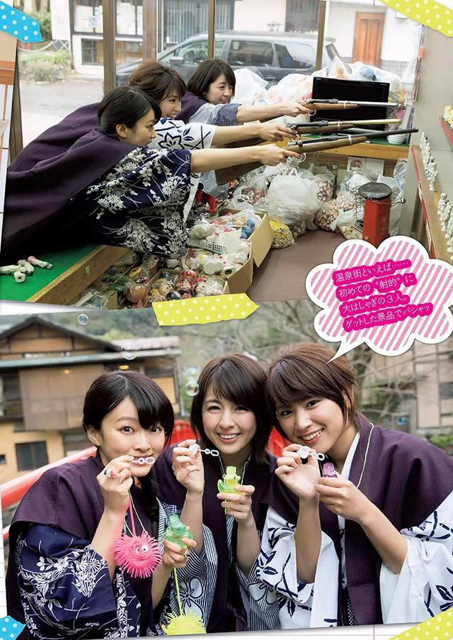周刊PLAYBOY三姐妹 最后写真尽显三重F奶魅力
