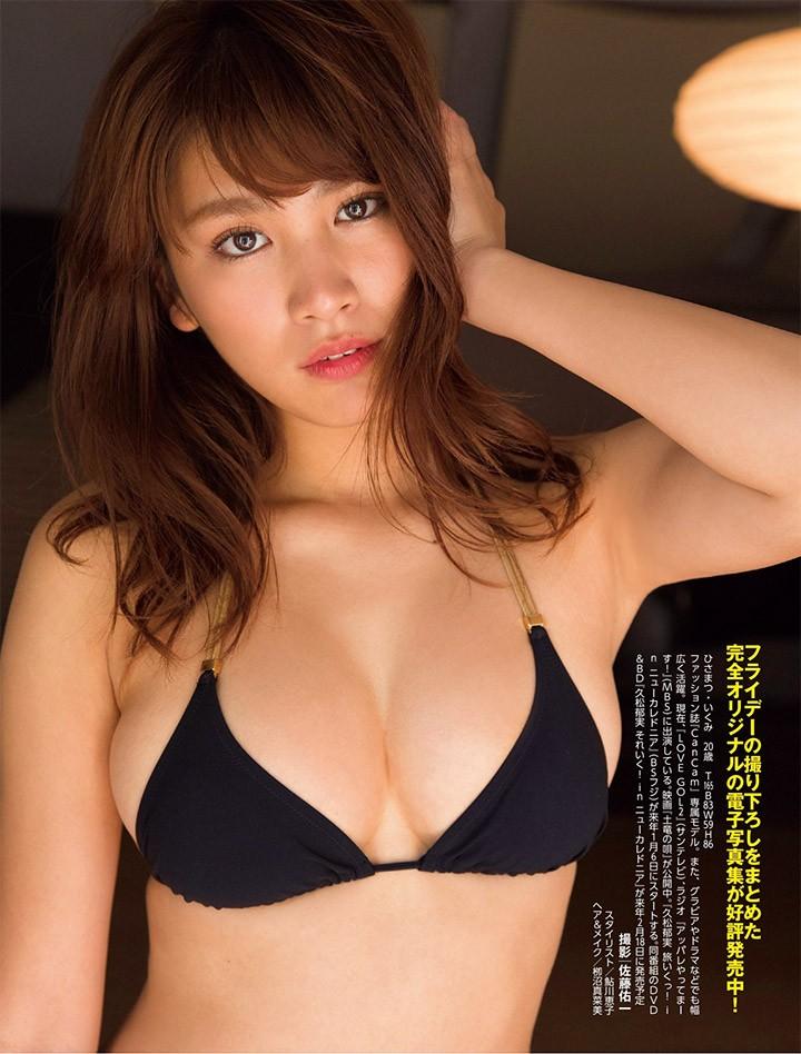 久松郁实约你去横滨 中华街游玩以丰满F奶诱惑你