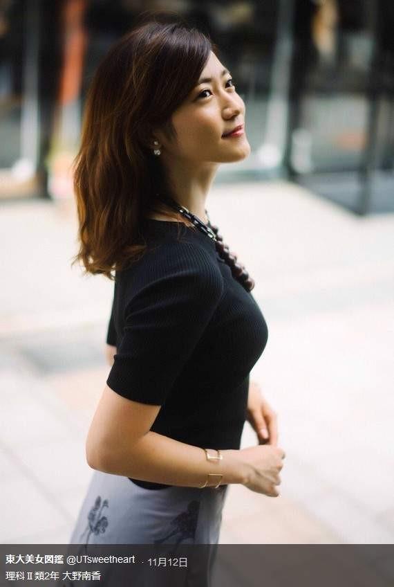 日本东大美女图鉴 大学生正妹写真集清纯可爱