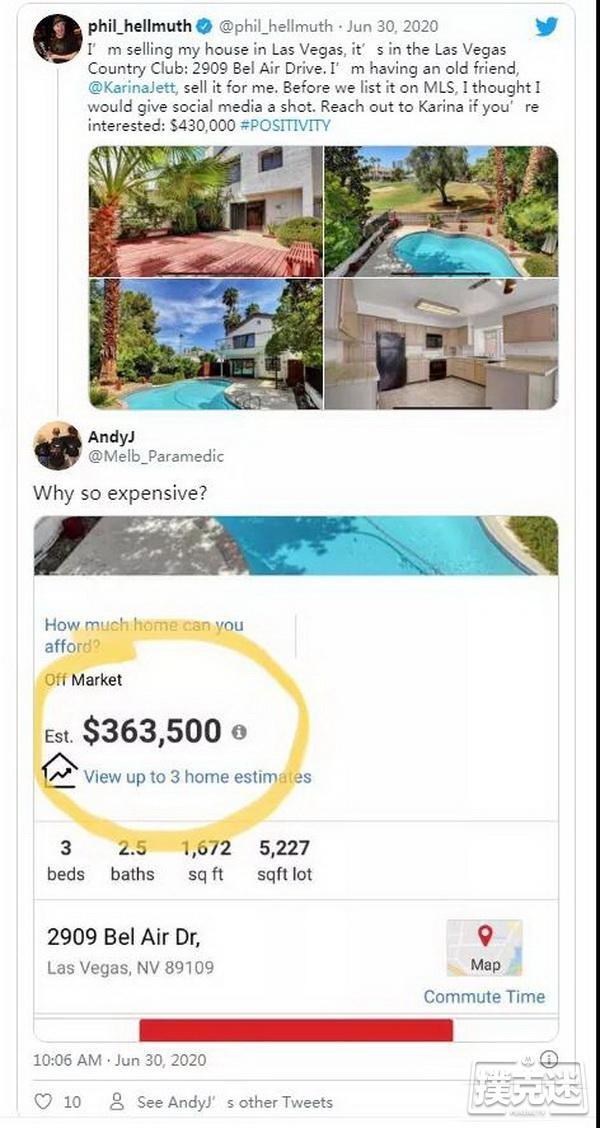 德州扑克大神Phil Hellmuth溢价出售拉斯维加斯豪宅遭吐槽