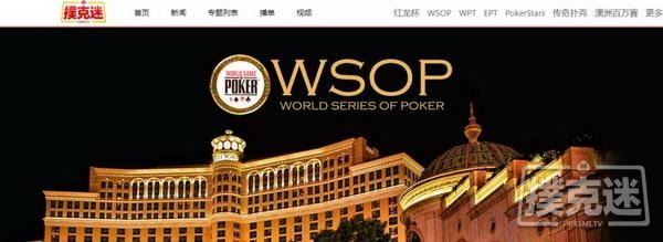 "Louis""PokeThese""Lynch斩获WSOP第二项赛事冠军,丹牛荣获第18名"