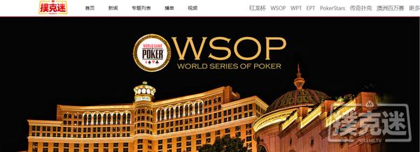 Chris Moneymaker谈个人的一些WSOP经历