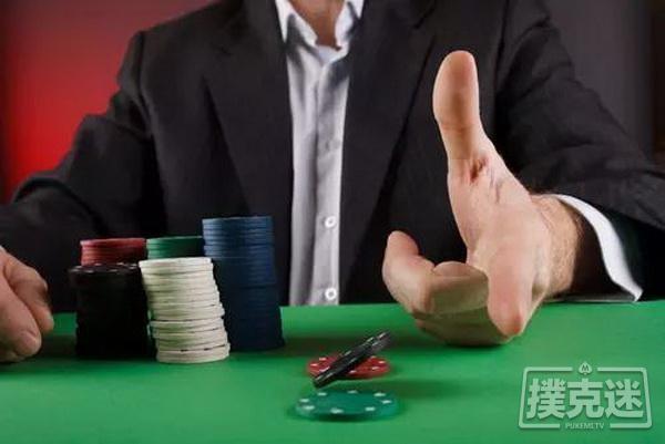 """德州扑克中选择""""再跟注""""前,你先想清这几个问题"""