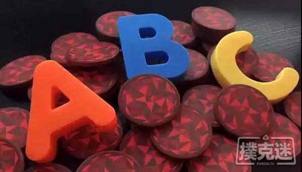 什么是ABC打法,它和紧弱有什么区别