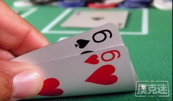 德州扑克技巧-在按钮位拿到小对子怎么打最好?
