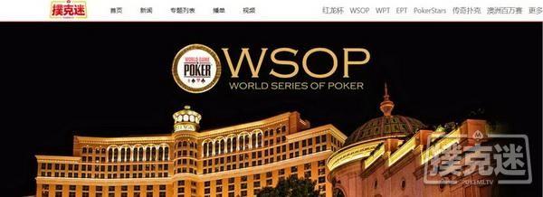 WSOP传奇人物:10条金手链牌手Phil Ivey