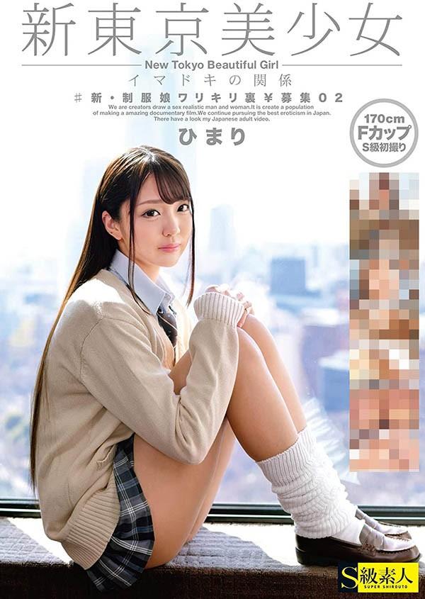 SABA-619:新东京制服美少女花泽日葵小穴任人蹂躏!