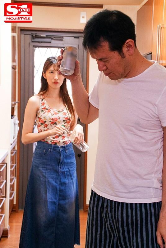 SSNI-849:荡妇星宫一花在公公身上体验到丈夫不曾给她的快感!