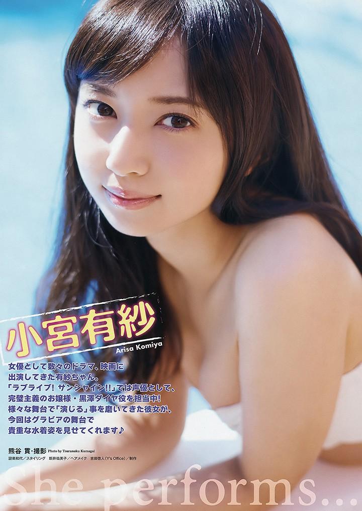 《LoveLive!》小宫有纱2.5次元偶像发放可爱性感