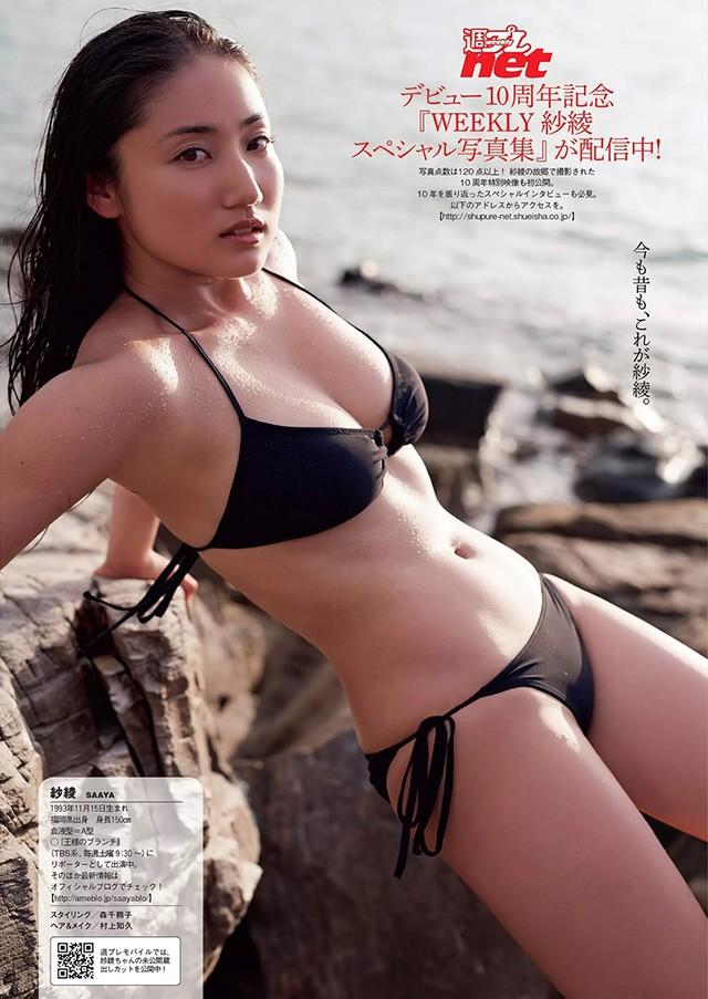 当年奇跡巨乳小学生纱绫 展现22岁完熟胴体魅力