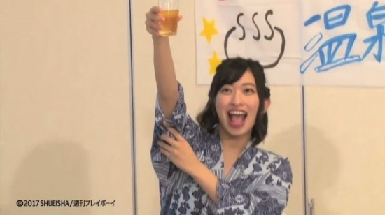 写真女星ONLY醉醺醺的巨大欧拜温泉新年会 想像起来是软敷敷的触感啊
