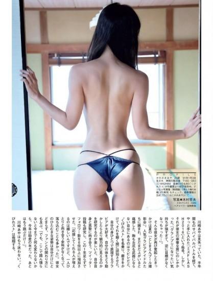 甜甜的水蛇腰女神「川崎あや」 最大尺度露出写真
