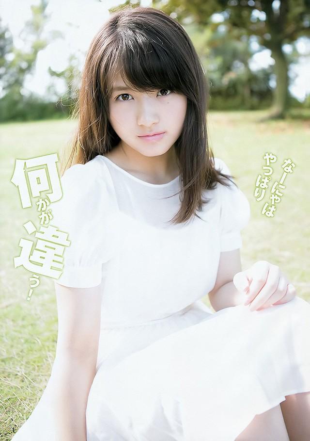 AKB48未来皇牌大和田南那人生初封面解放16岁初熟美态