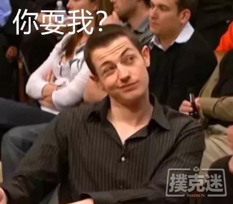 """德州扑克界中行走的表情包 """"扑克idol""""Tom Dwan"""
