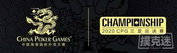 2020CPG®三亚总决赛疫情防控特别须知