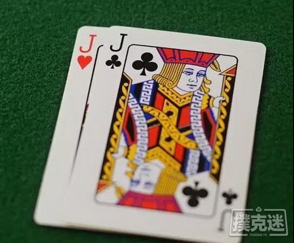 你有JJ恐惧症吗?再来说说德州扑克中到底怎么打JJ