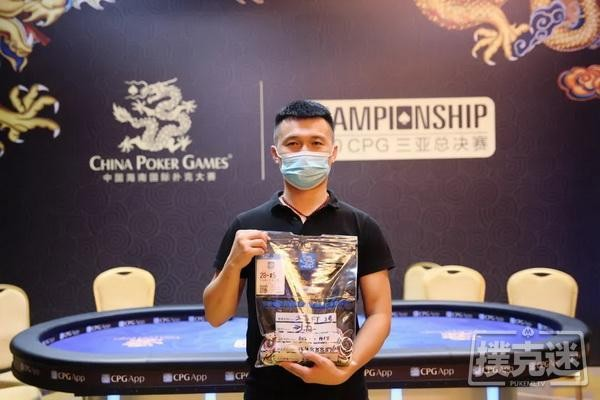2020CPG®三亚总决赛|主赛事FT诞生!刘淼以2455万记分成为全场CL!