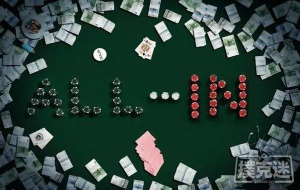 不做完这份德州扑克题就全压,再多也不够输!
