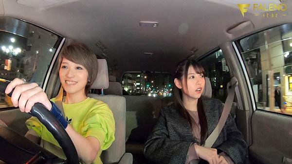 FLNS-099:伴游美少女椎名そら车震中出!