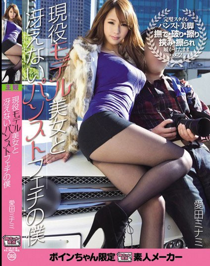 ALB-219:现役美腿模特爱乃娜美睡梦中被揩油!