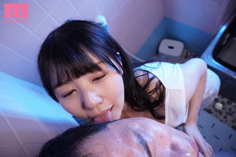 MIDE-825:被痴女蕾缚灵身体无法动弹的24小时!