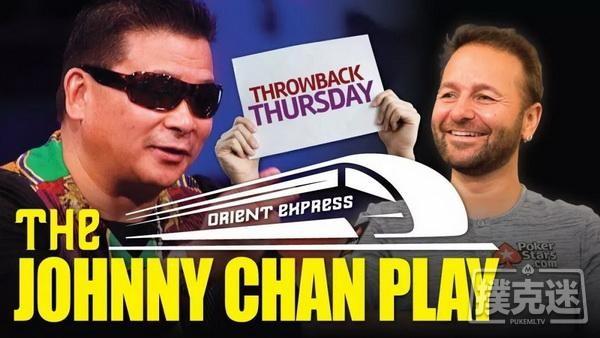 """被丹牛称为""""Johnny Chan打法""""的技术-德州扑克技巧"""