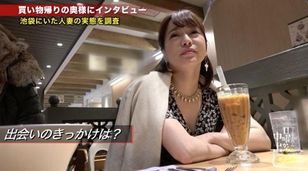 DTT-018 :深田ゆめ(深田梦)下体无毛又很会摇的人妻是个「淫尻」,撞就对了!