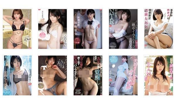 SSNI-826:极品风俗小姐三上悠亜帮我发泄所有的欲望!