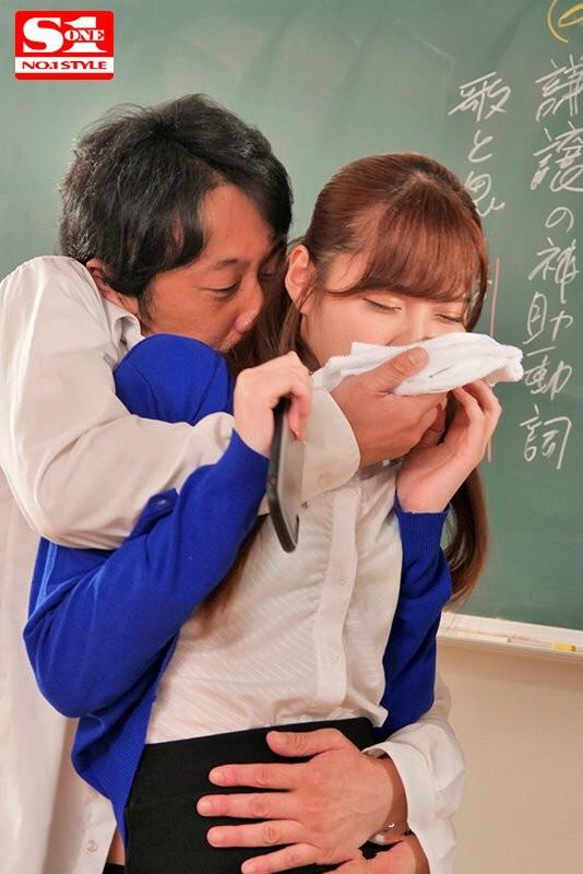 SSNI-392:在未婚夫面前被轮奸的新任女教师桥本有菜!