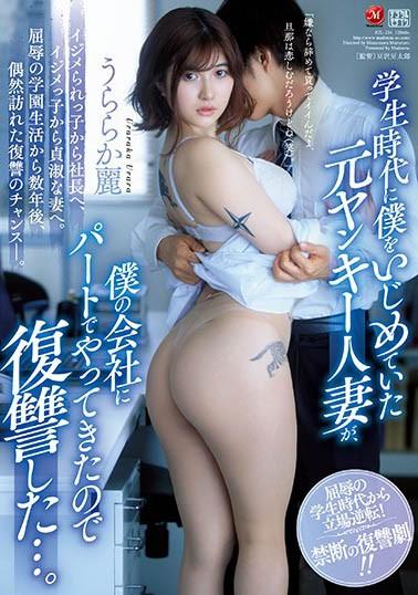 JUL-234:巨乳人妻丽日丽下班后相约上司家裡做爱!