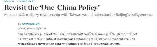 美前高官鼓动驻日美军改派台湾 学者斥其不合法理