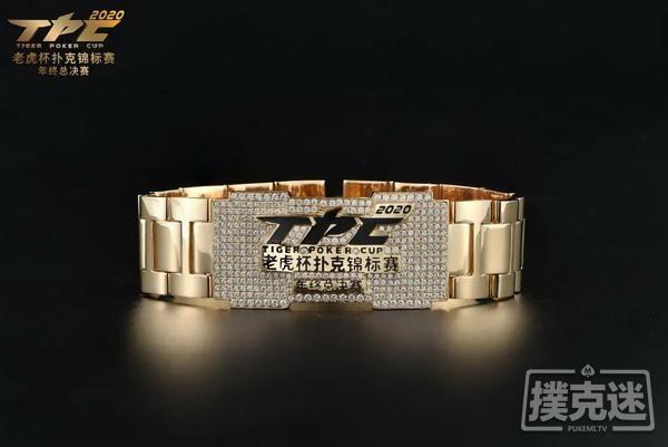 2020 TPC老虎杯年终总决赛冠军金手链惊艳亮相!