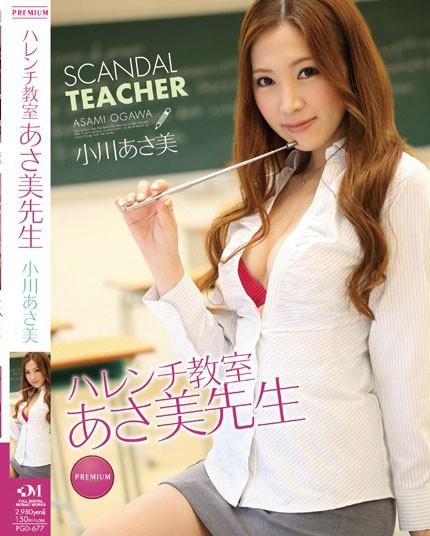 PGD-677:蜂蜜教室麻美老师