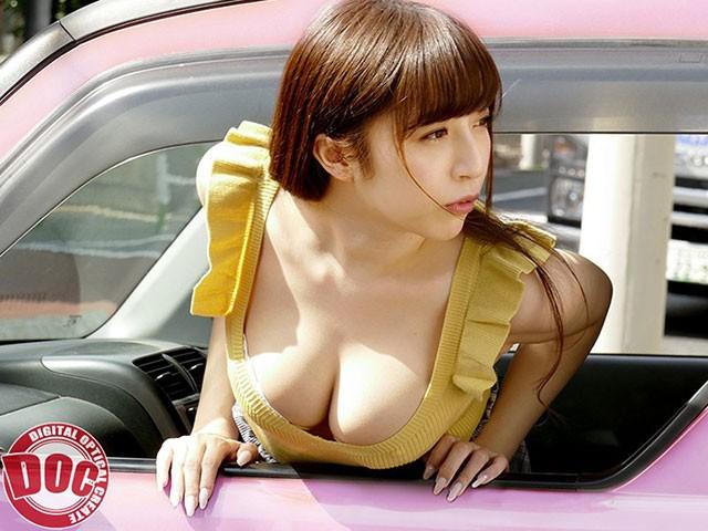DOCP-079 :强啪副驾驶上的巨乳美女逢泽真里亚!