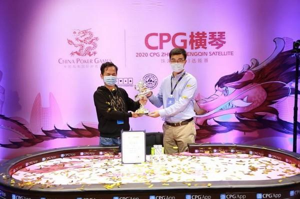 CPG横琴站 | 德州扑克迷马小妹儿专访主赛冠军陆彦霖!