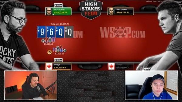 扑克职业玩家Daniel Negreanu比赛输给Doug Polk