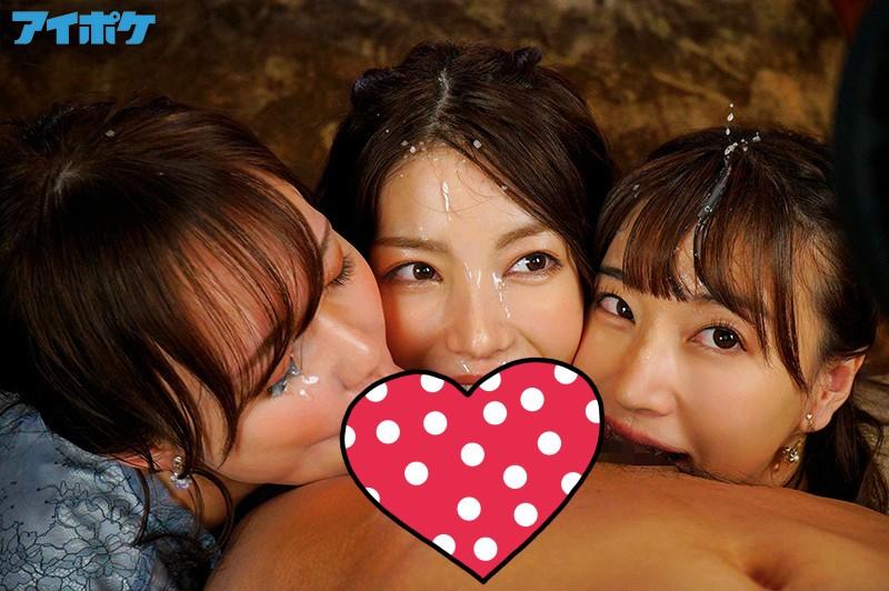 IPX-497:三大美女组合起来,性爱机器床上战力十足!
